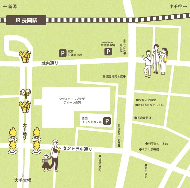 殿町マップ